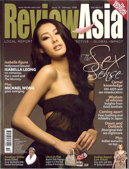 """reviewasia cover small Bhimanto Suwastoyo in the Jakarta Post """"No Holds Barred"""". Review Asia sex ..."""