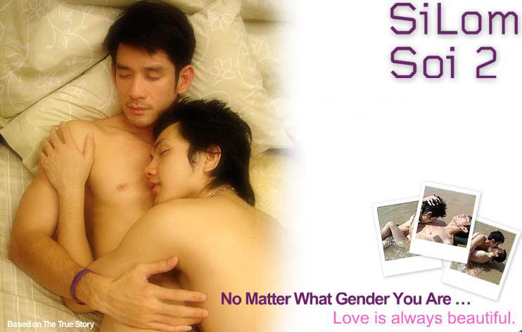 Thailand's relative neglect of HIV prevention among gay men has been ...