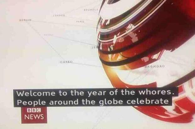 The BBC welcomes the Year of the Horse. Sort of.